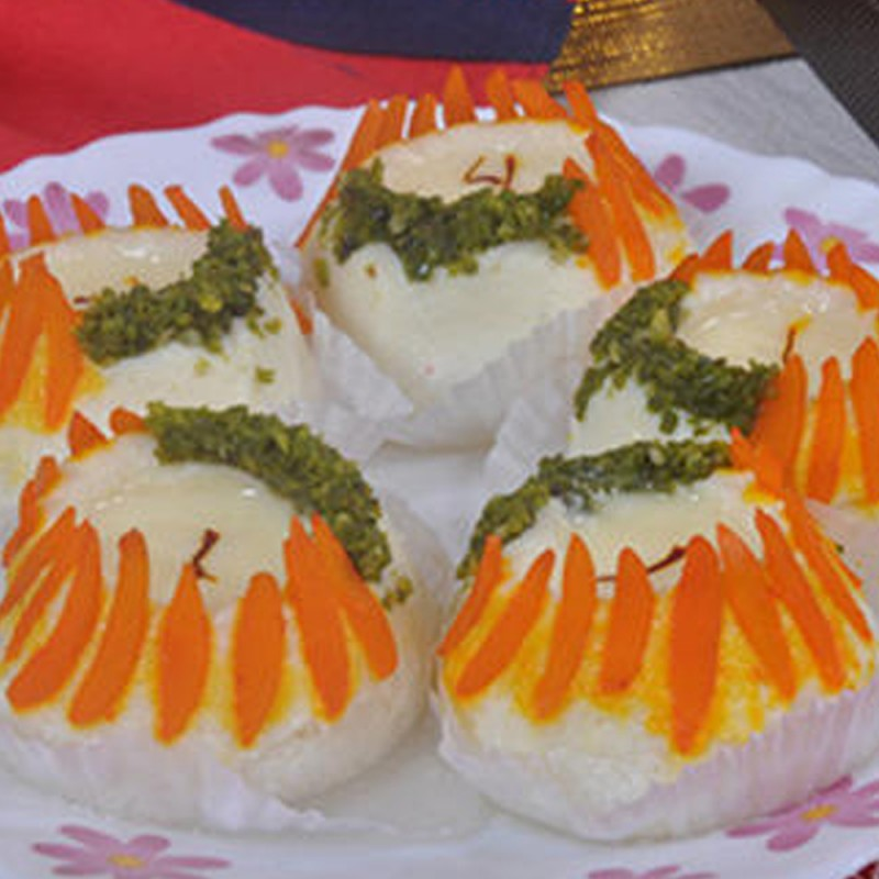 Suraj Mukhi